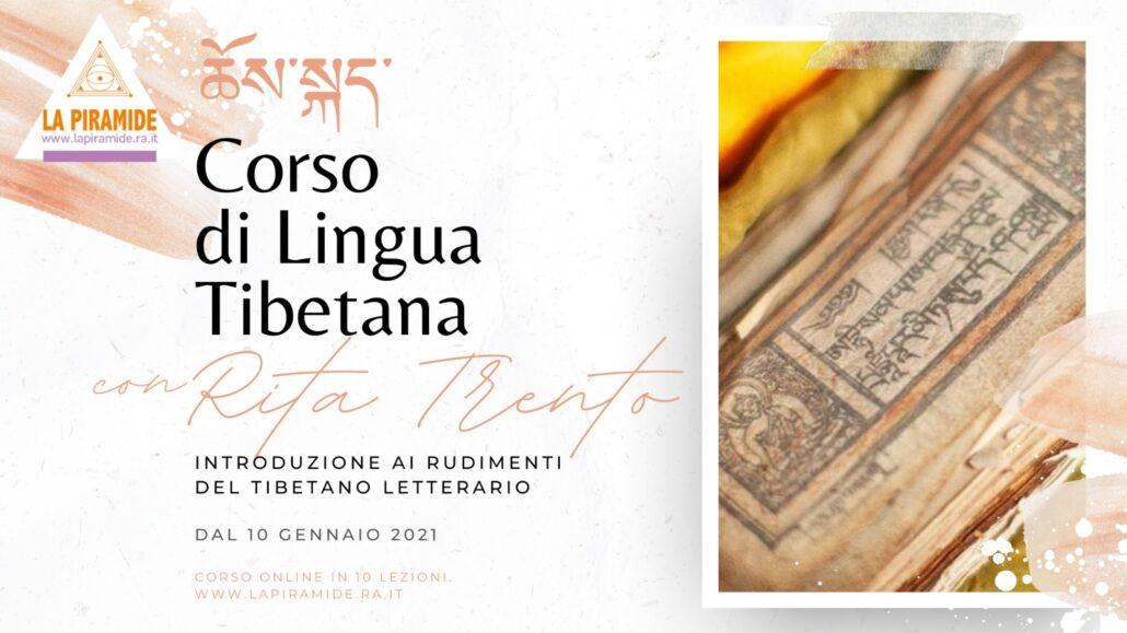 Corso di Lingua Tibetana con Rita Trento
