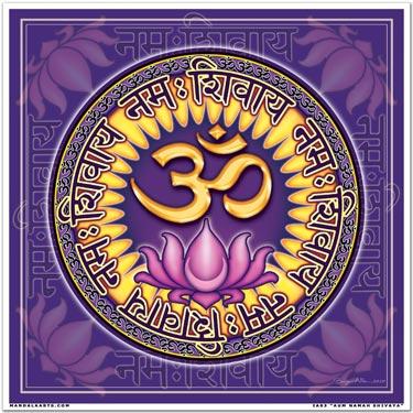 Adesivo mantra Aum Namah Shivaya